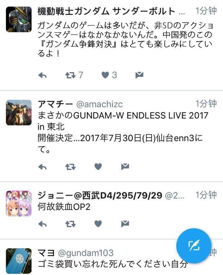 日本,敢达争锋对决,5月5,内测