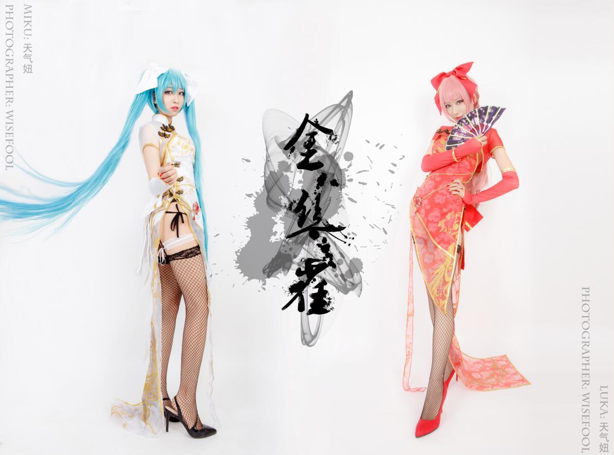 初音未来,巡音流歌,金丝雀,cosplay,初音cos