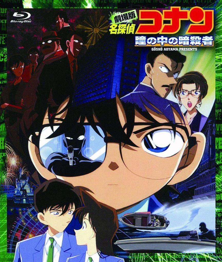 动漫新闻          根据青山刚昌创作的人气漫画《名侦探柯南》改编的