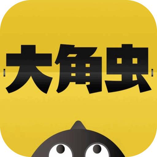 图1 大角虫logo