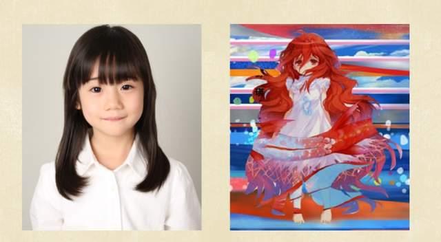 7岁声优,冈田日花里,萝莉声优