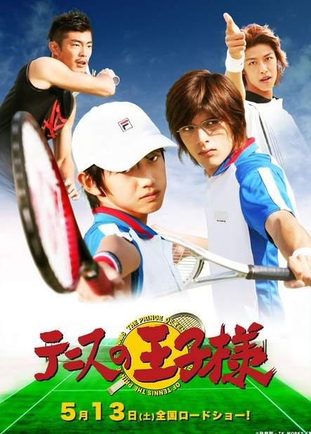 漫改真人,真人化,日本,变态假面,网球
