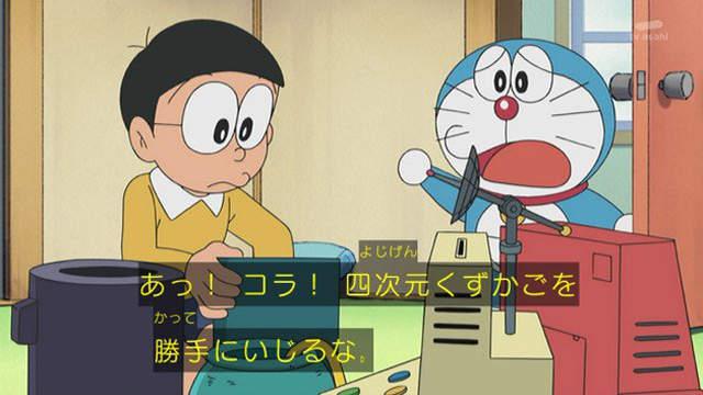 哆啦A梦冷知识《秘密道具常常用一次就丢了》原来道具这么浪费啊…… - 图片6