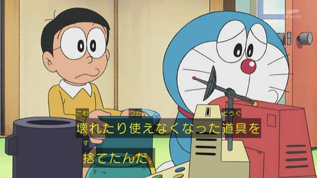 哆啦A梦冷知识《秘密道具常常用一次就丢了》原来道具这么浪费啊…… - 图片7