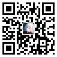 嘀哩嘀哩网&网易漫画爱之初体验-ANICOGA