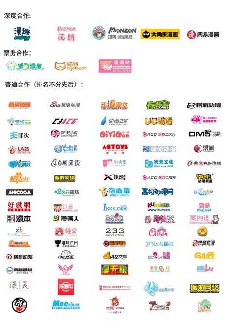 2017FACG精灵宝可梦线下锦标赛,展会资讯,口袋妖怪