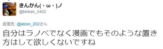 埃罗芒阿老师,小惠本子,和泉纱雾本子
