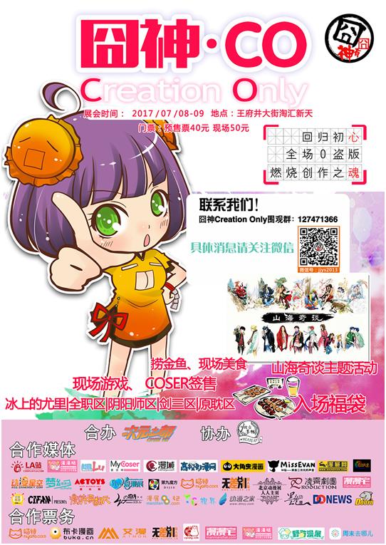 01.首宣海报-800.jpg