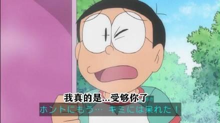 忍无可忍!《哆啦A梦》最新一集大雄对静香入浴神吐槽