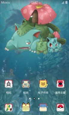 口袋妖怪 妙蛙种子全家福 萌化安卓手机主题