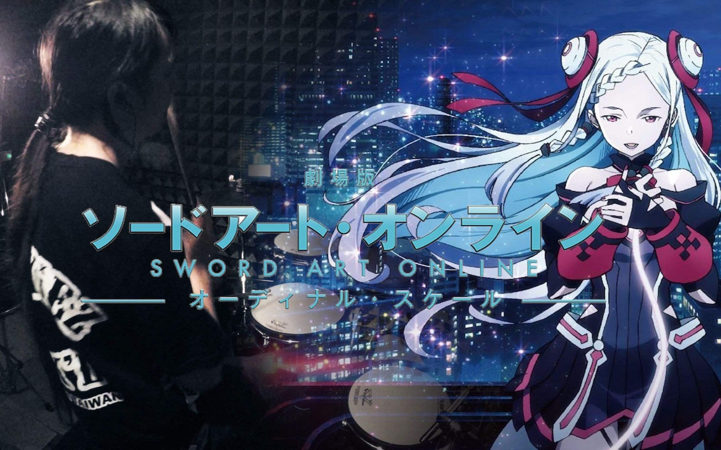 「Catch the Moment」刀剑神域:序列之争主题曲 在线赏析下载 SAO
