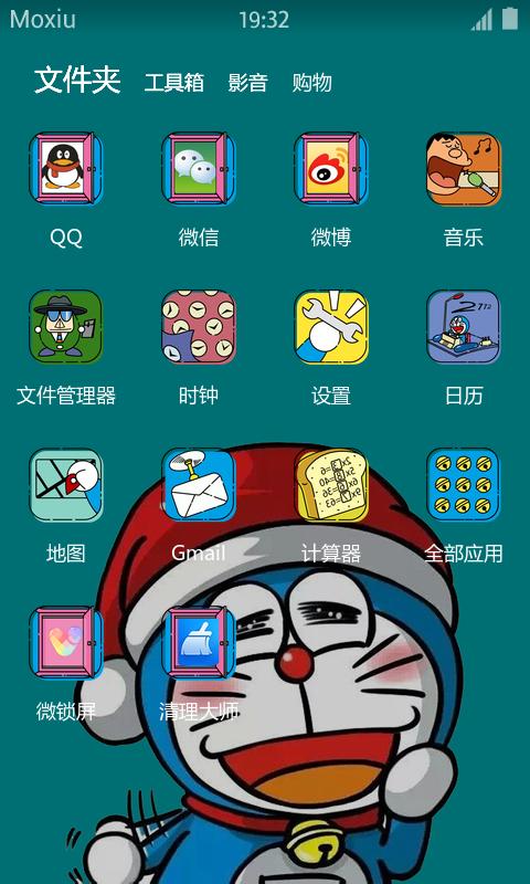 哆啦A梦 安卓手机主题