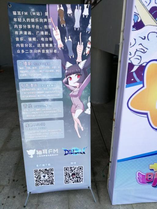 2017中国.福州FACG动漫游戏文化节全程回顾!-ANICOGA