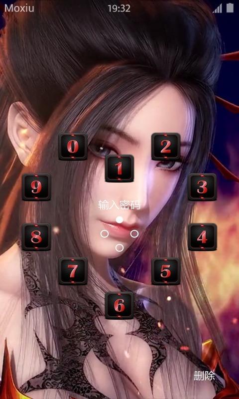 天行九歌 焰灵姬 安卓手机主题