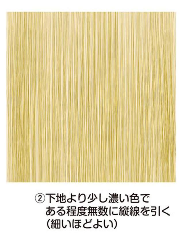 绘师教学《10步骤画出逼真榻榻米》电绘果然需要发挥创意…… - 图片4
