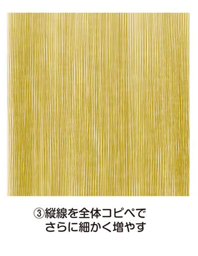 绘师教学《10步骤画出逼真榻榻米》电绘果然需要发挥创意…… - 图片5