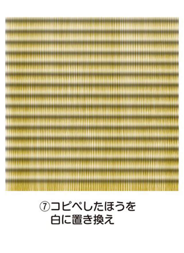 绘师教学《10步骤画出逼真榻榻米》电绘果然需要发挥创意…… - 图片9