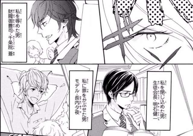甜蜜�统�,樱井しゅしゅしゅ,女子复仇漫画