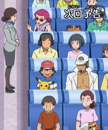 精灵宝可梦《喵喵有自己的座位》火箭队果然是温馨的「三人组」啊 - 图片3