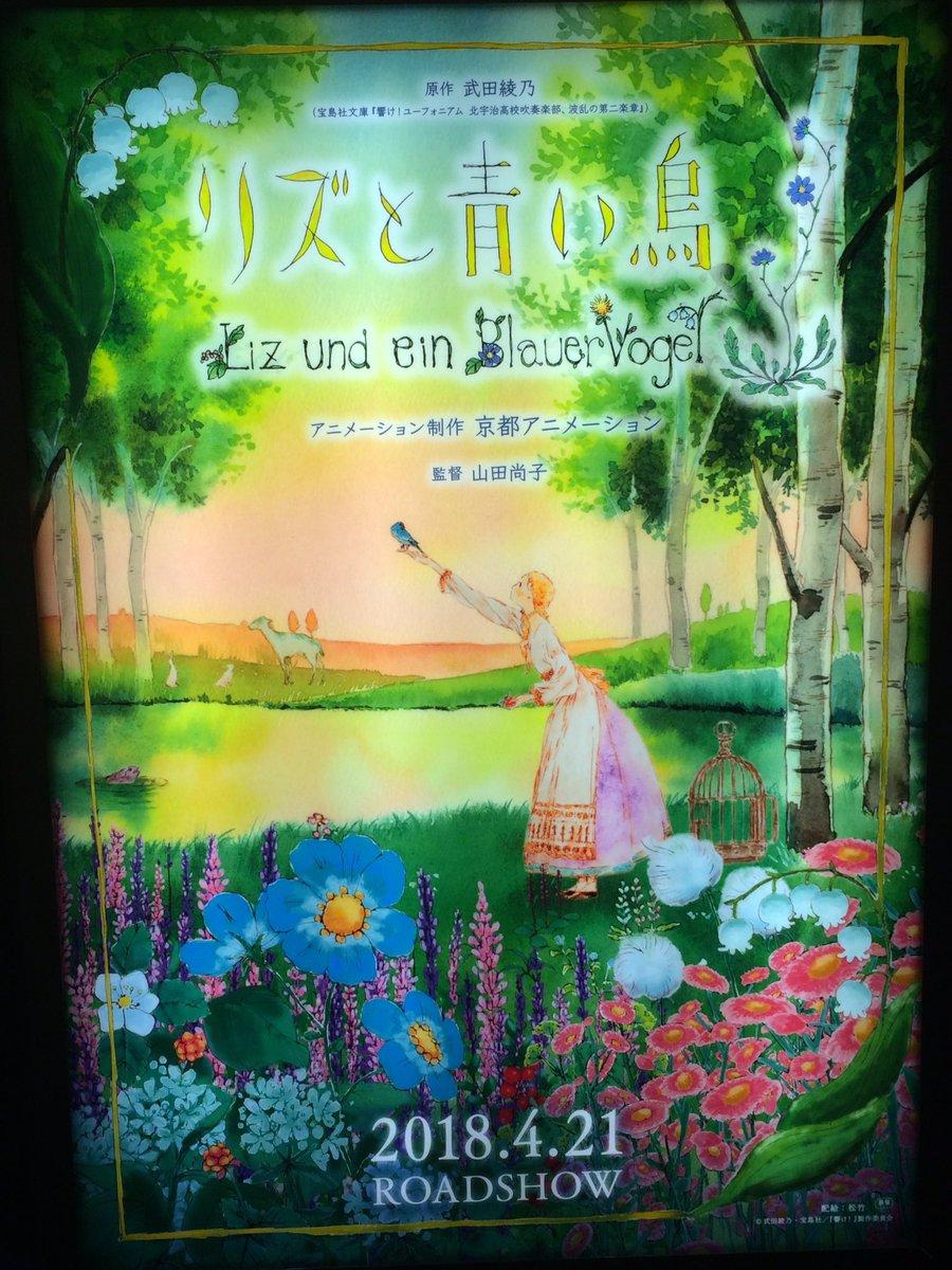京都美术电影制片厂,《吹响吧上低音号》新作剧场版动画 4 月 21 日上映
