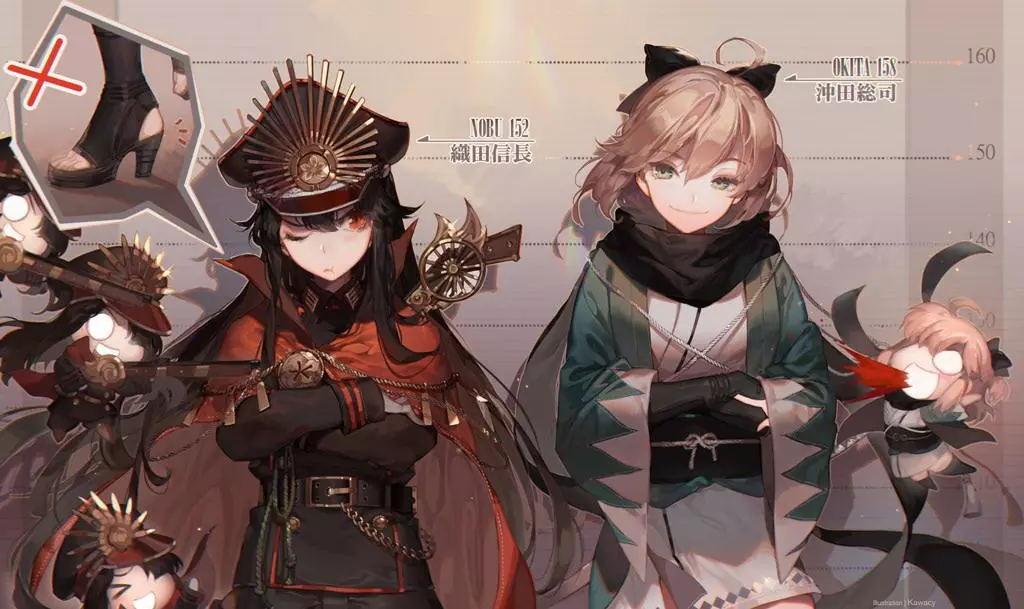 Fate壁纸,织田信长壁纸,Fate本子