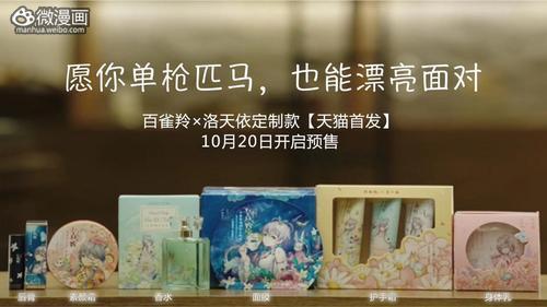 活动新闻图片Fri Oct 20 2017 13:01:29 GMT+0800 (中国标准时间)-1