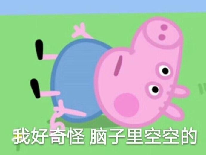 小猪佩奇表情包,动漫下载,
