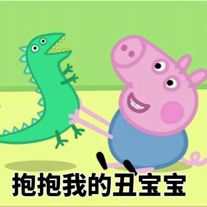 小猪佩奇表情包,动漫下载
