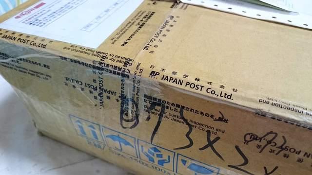网友大赞《台湾绘师画的健康美腿世界第一》哪像日本瘦得不像话…… - 图片3