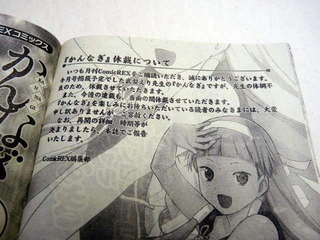 处女厨不懂《Fate的间桐樱为什么如此受欢迎》因为角色的价值在剧情…… - 图片6
