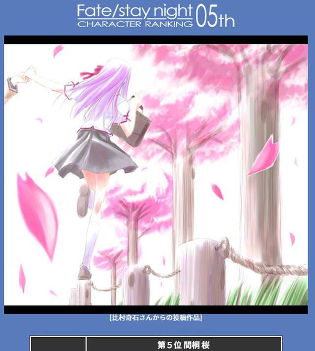 处女厨不懂《Fate的间桐樱为什么如此受欢迎》因为角色的价值在剧情…… - 图片10