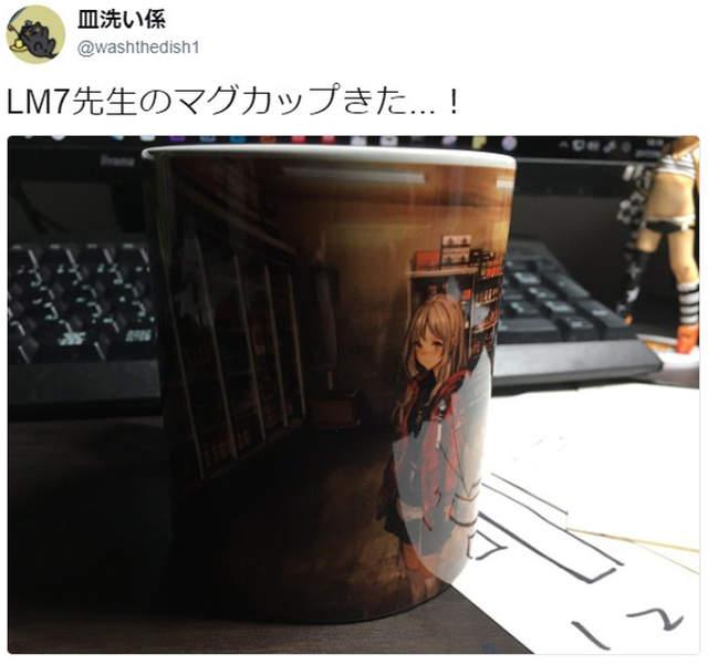 奶奶很喜欢《绘师自制的美少女马克杯》干脆就送给奶奶泡茶吧…… - 图片9