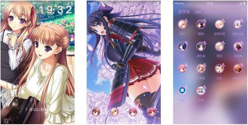 少女骑士物语手机主题,动漫手机主题,二次元手机主题