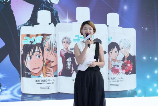 年霸动漫IP《冰上的尤里》来了,京东牵手花印玩转二次元营销