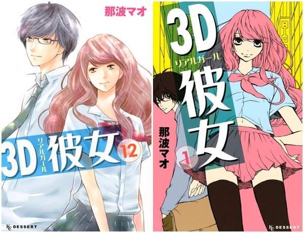 3D彼女,宅男与现充美少女,3D彼女TV动画化