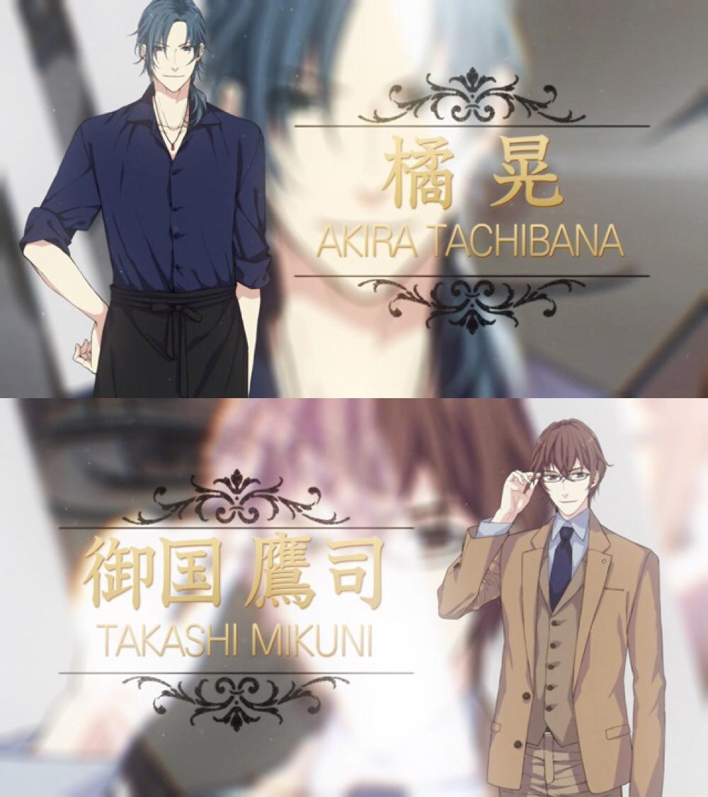 TV动画『Butlers~千年百年物語~』PV第1弹,延迟到2018年4月开播 次元速报-第9张
