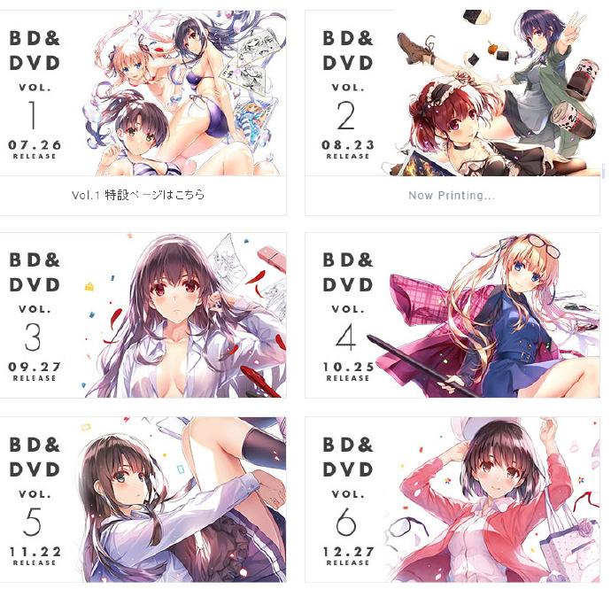 路人女主,深崎暮人,BD&DVD