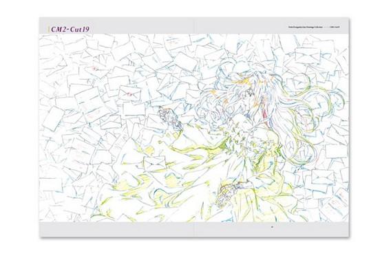 《紫罗兰永恒花园》cm线稿公布 c92现行贩售