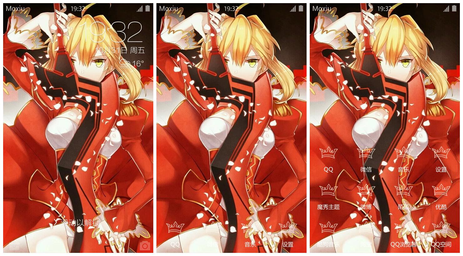 Fate手机主题,尼禄手机主题,动漫手机主题