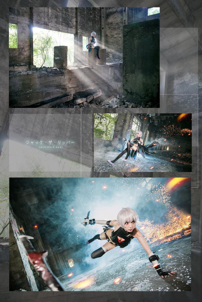 Fate/Grand Order,开膛手杰克cos,十五