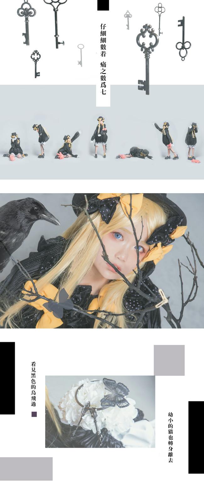 fgo,cosplay图片,阿比盖尔cos,