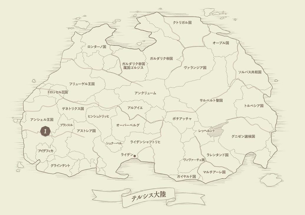 《紫罗兰永恒花园》第一话的web end card 京紫世界地图公开!