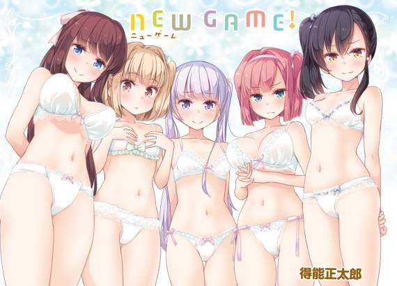 NEW GAME青叶,NEW GAME