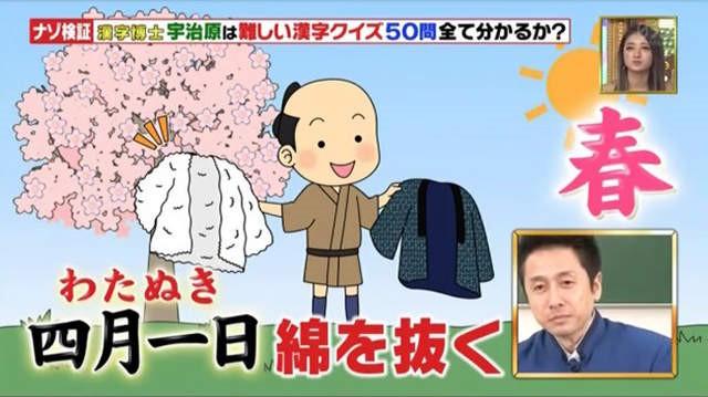 日本动漫考题,动漫考题
