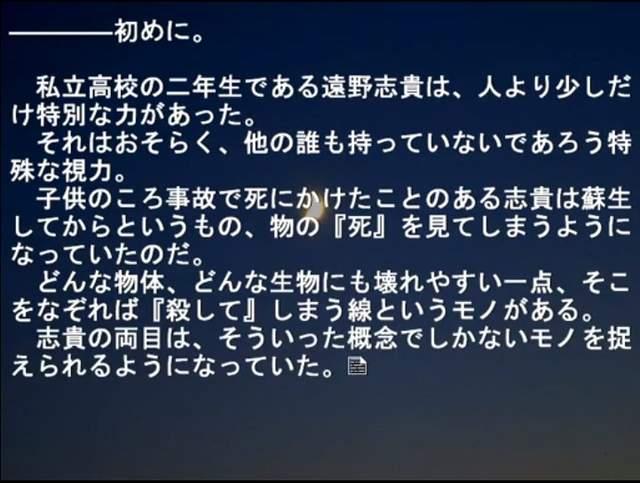 月姬磁片资料,TYPE-MOON,月姬体验版