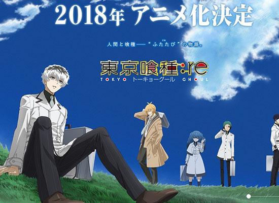 《东京食尸鬼》第三季动画4月3日开播 不一样的金木研