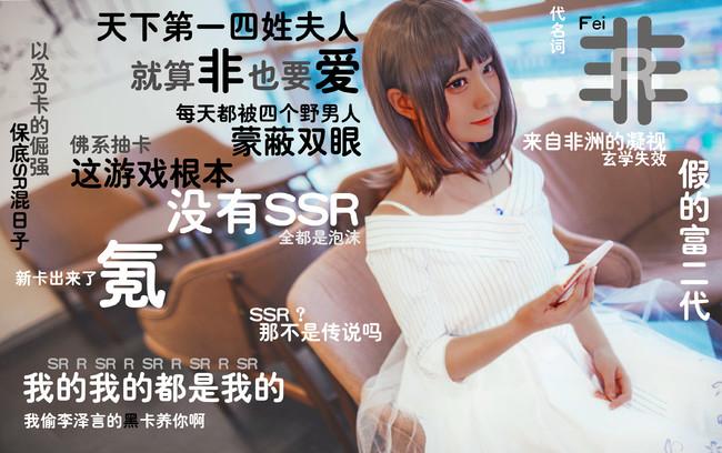 COSPLAY,恋与制作人,墨泽Suml