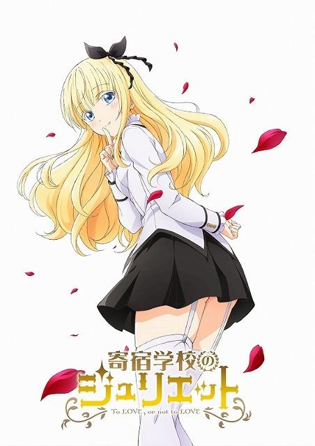 恋爱漫画《寄宿学校的朱丽叶》宣布动画化 声优确定图片