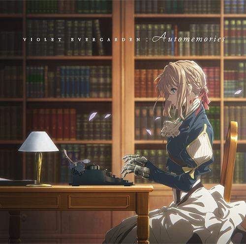 紫罗兰永恒花园OST专辑,动漫音乐下载,二次元音乐下载