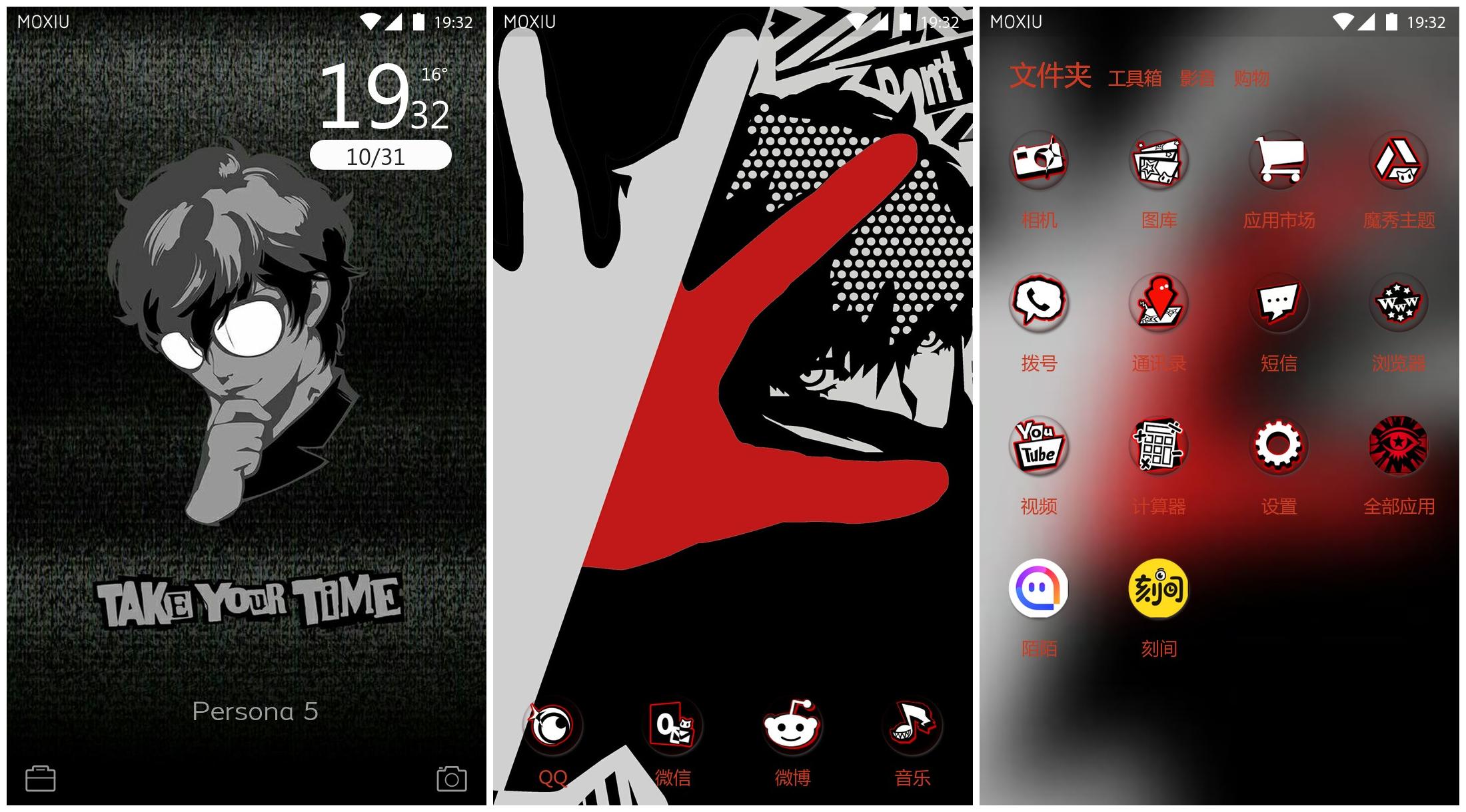 女神异闻录5手机主题,雨宫莲手机主题,动漫手机主题